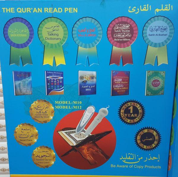 Coran stylo lecteur
