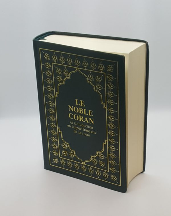 Coran arabe francais