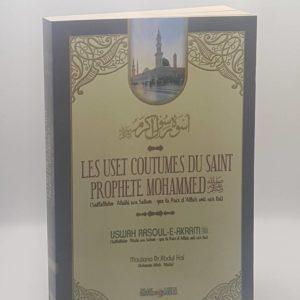 Sira Us et coutumes du saint Prophète Mohamed